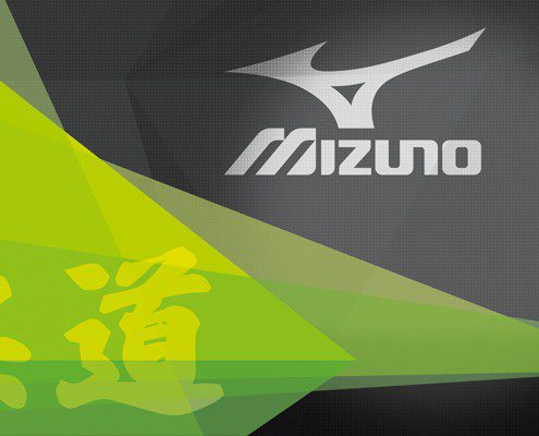 Packaging sport judo Mizuno